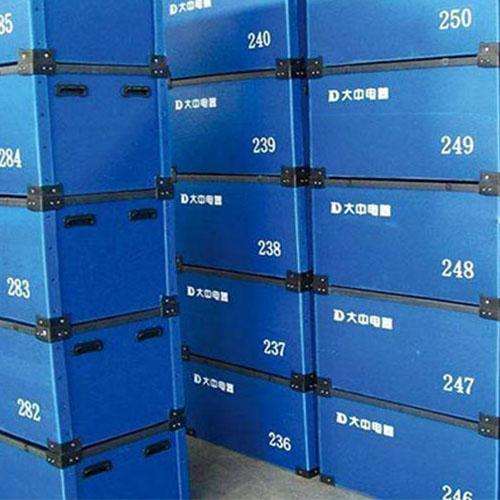 中空板箱配件生产厂家