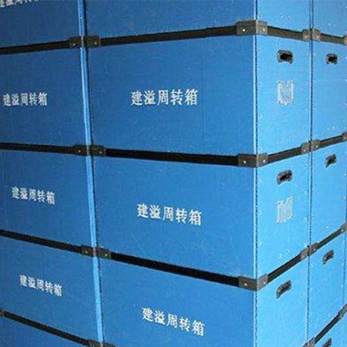 专业中空板箱配件生产